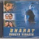 Bharat Bhagya Vidhata   [Cd] Music : Hriju Roy