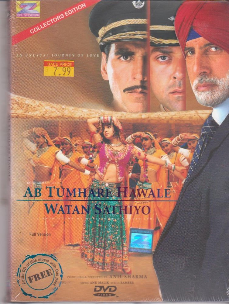 Akshay Kumar Movies List & Box Office Collection Records