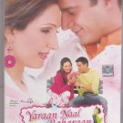 Yaraan Naal baharan - Jimmy Shergill   [Dvd] Yashraj Released