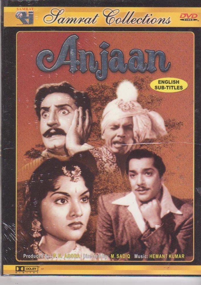Anjaan - Pradeep Kumar , Vyjayantimala , Jeevan , Johny Walker  [Dvd]