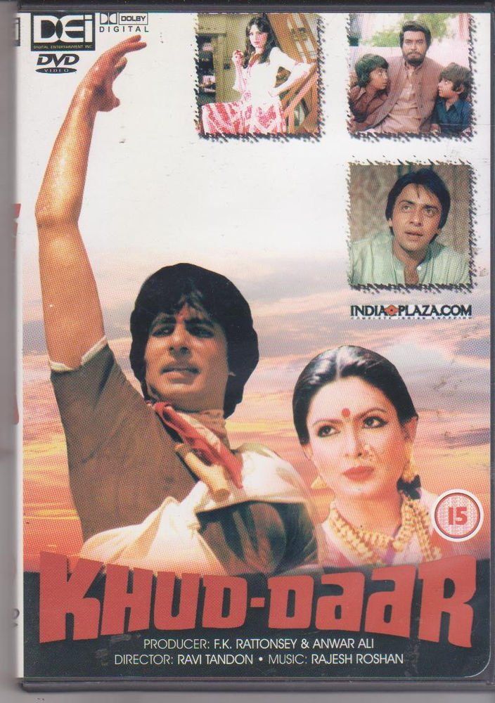 Khud - Daar - amitabh Bachchan , Parveen babi   [Dvd] Khuddaar - DEI Released
