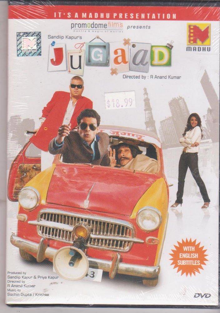 Jugaad - manoj bajpai , Vijay raaz , sanjay Mishra   [Dvd]