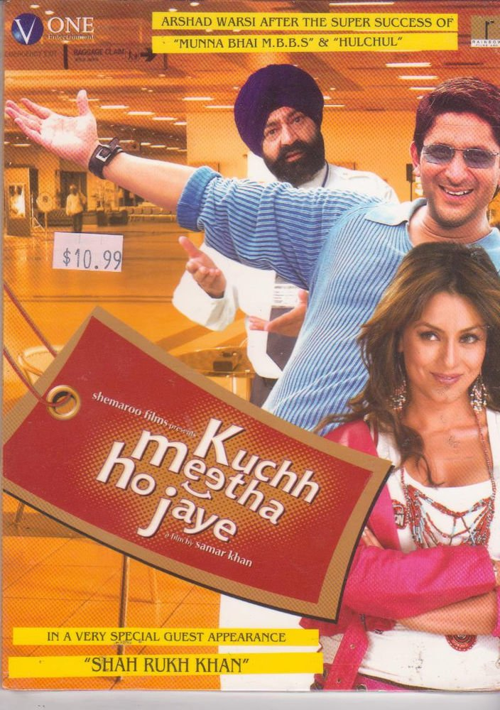 Kuchh meetha ho jaye full movie download / D and b trailers