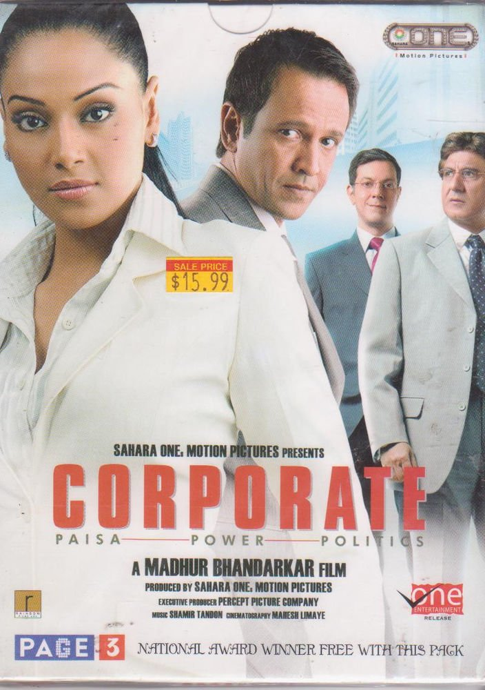 Corporate - Bipasa basu , kay kay Menon  [Dvd] A Madhur bandarkar film