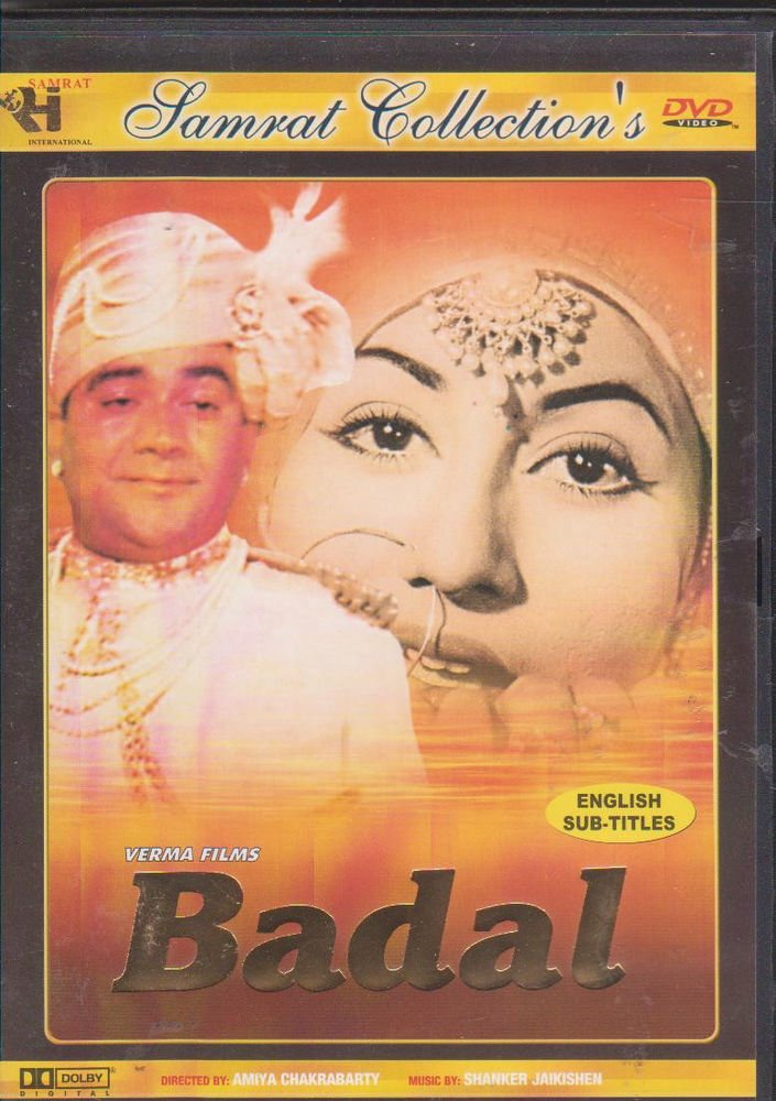Badal - Prem Nath , Madhubala  [Dvd] Bollywood classic