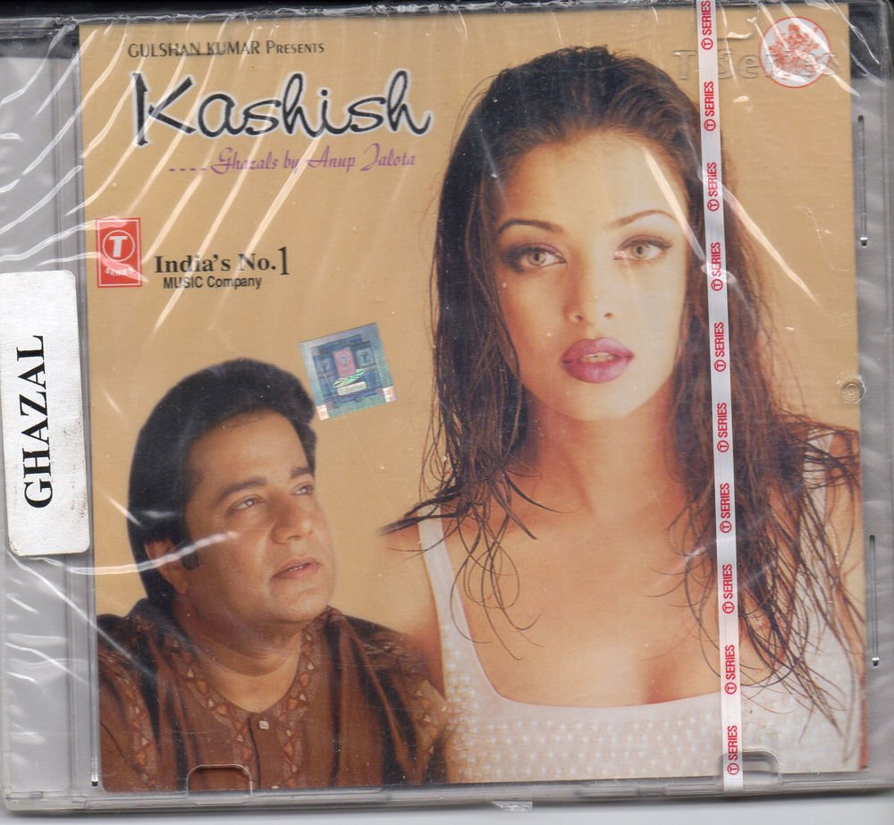 Koshish By Anup Jalota  [Cd] New Ghazals