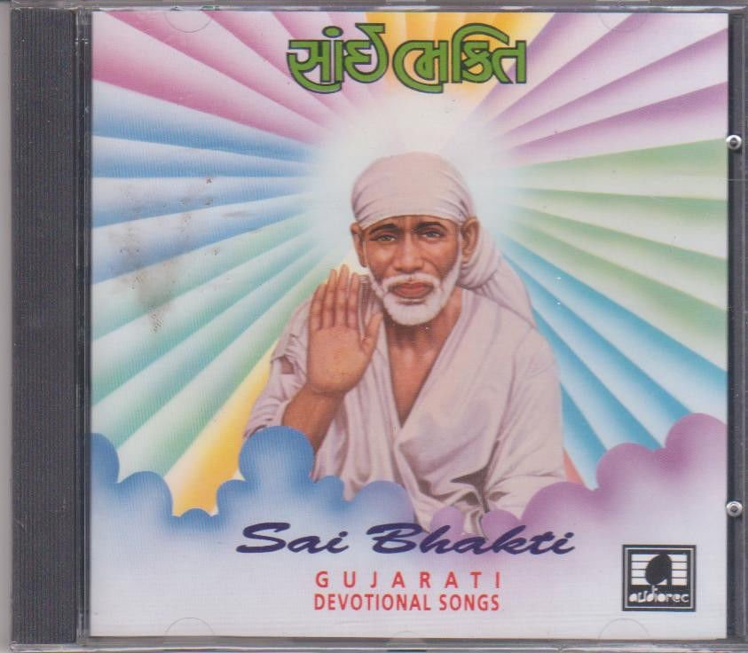 Sai Bhakti - Gujarati Bhajans    [Cd ] Bhajans & Stuti -UK Made Cd