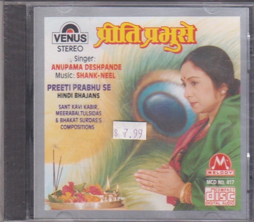 Preeti Prabhu Se By Anupama Deshpande   [Cd ] Bhajans & Stuti -UK Made Cd