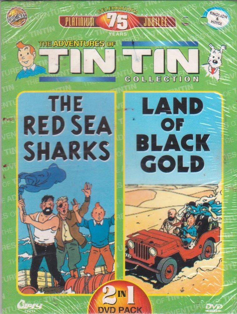 The Adventures Of Tintin -Red Sea Sharks / Land Of Black gold [Dvd] Tin Tin