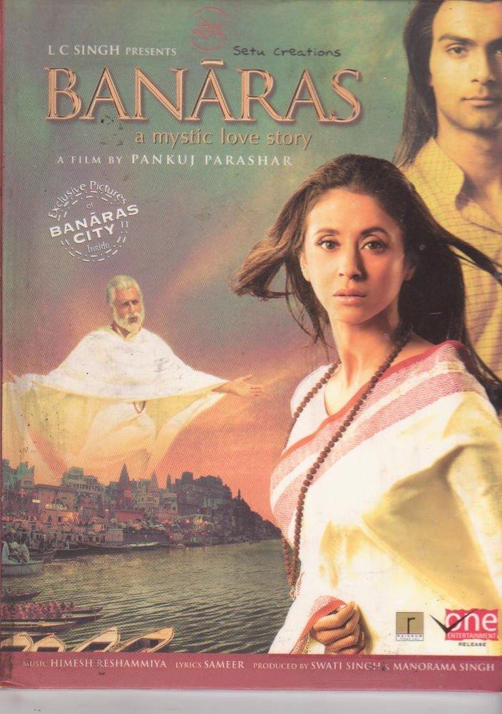 Banaras - Urmila matondkar , Nashirudin Shah    [Dvd] Original Rainbow  Released