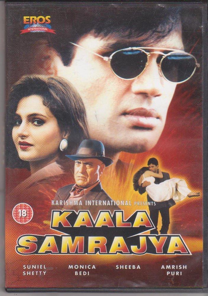Kaala samrajya - Sunil Shetty ,Monica Bedi    [Dvd] Original Eros  Released