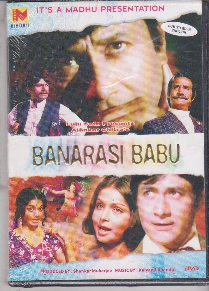 Banarasi babu - Dev Anand , Rakhee , Yogita Bali  [Dvd]