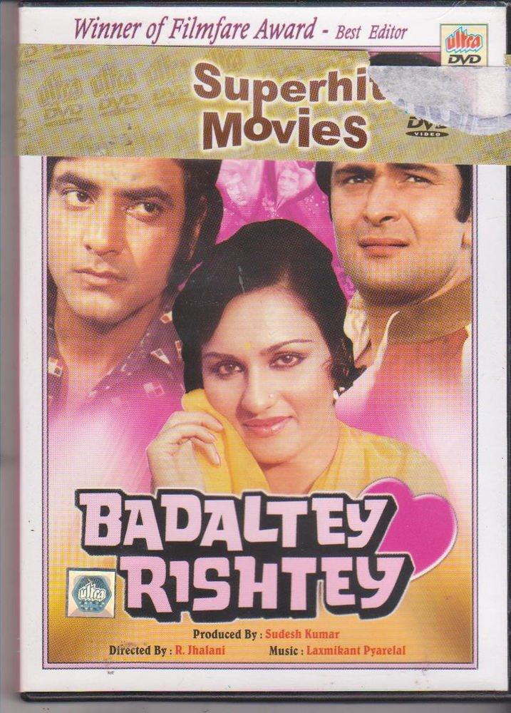 Badaltey Rishtey - Jeetendra , Reena Roy , Rishi kapoor   [Dvd]