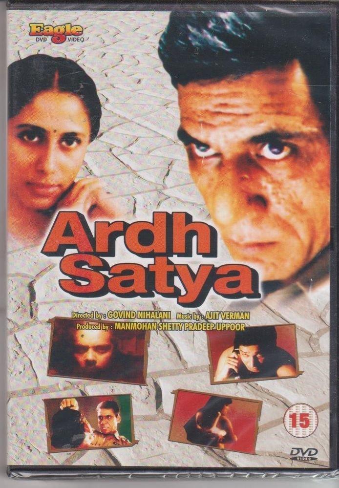 Ardh satya - OM Puri , Smita Patil [Dvd] A Govind Nihlani's film
