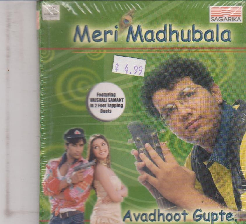 Meri Madhubala By Avadhoot Gupte  [Cd]