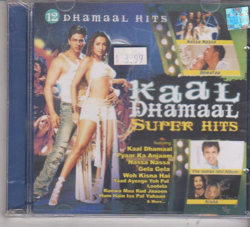 Kaal Dhamaal super Hits  [Cd]  Bollywood Super Hits Collection Dance