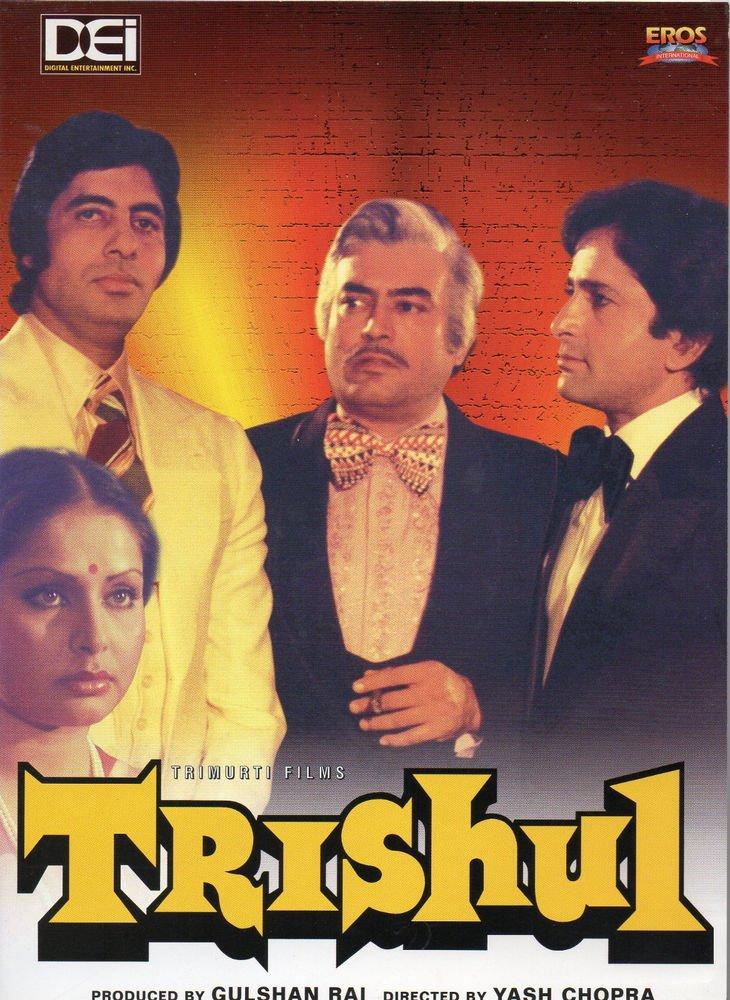 Trishul - Amitabh Bachcan  [Dvd] DEI Original  Release