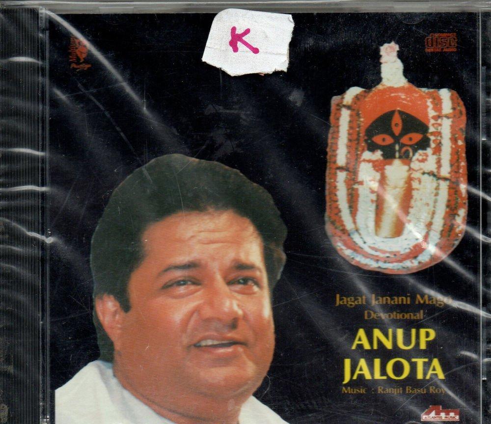 Jag janani Mago - Bhajans By Anup jalota [Cd ] Uk Made cd