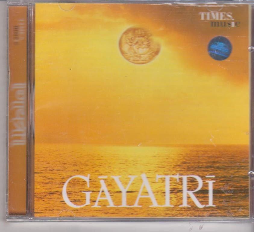 Gayatri By Pt jasraj   [Cd] Music : Rattan Mohan sharma  - Inner voice presents