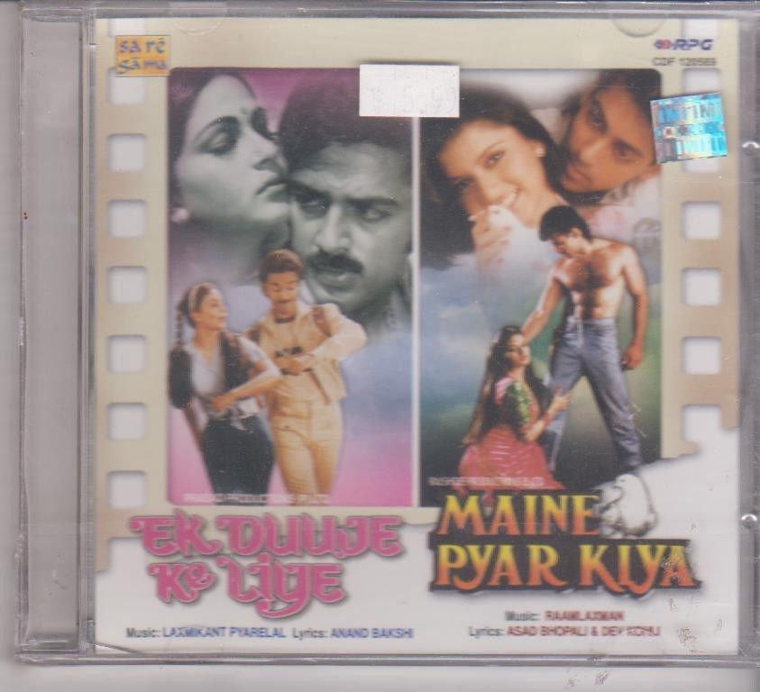 Ek Duuje Ke Liye / Maine Pyar Kiya [Cd] Music : Laxmikant Pyarelal / Ram Laxman