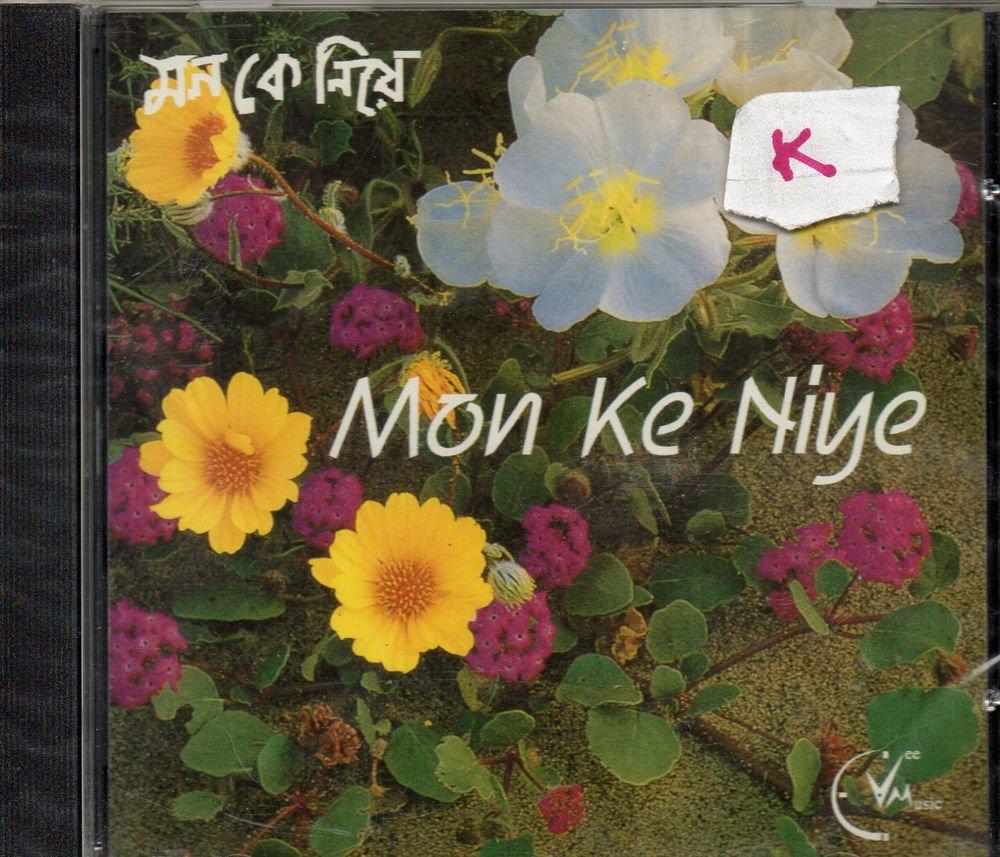 Mon Ke Niye By Sreejeet [Cd ] Bengali Songs