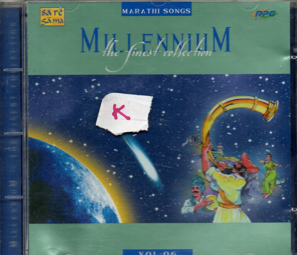 Millenium Finest Collection Vol 6  [Cd ] marathi Classic Songs -UK Made Cd