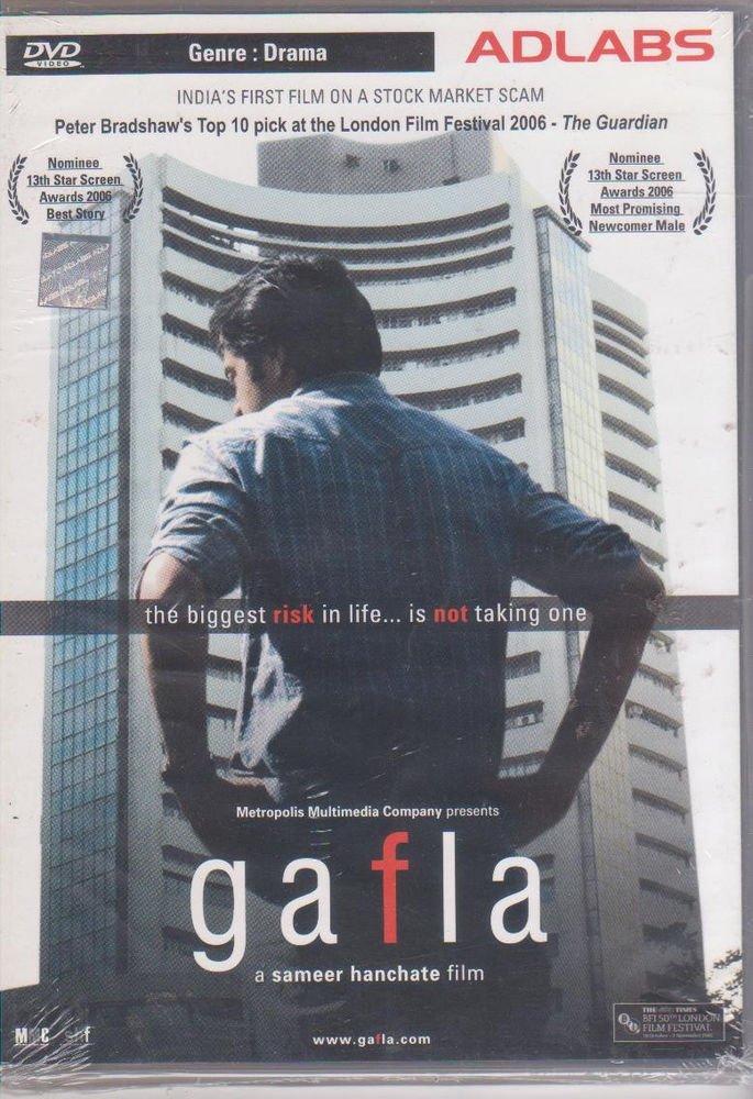 Gafla - Vinod shrewat, Vikram Gokhle   [Dvd] a Film By sameer Hanchate
