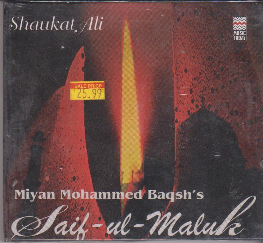 Miyan Mohammed baqsh's saif Ul Maluk  By Shaukat ali  [2Cd Set ] Music today