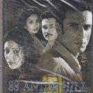 88 Antop hill - Will you dare To Come ? - Atul Kulkarni , Sweta Menon  [Dvd]