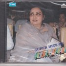 Super Hits of Noor Jehan [Cd] Uk Made Cd