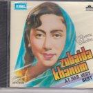 Memories of Zubeeda Khanum Cd] Supreme Collection - Uk Made Cd