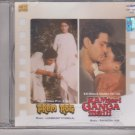 Prem rog / Ram Teri Ganga Maili [Cd] Raj Kapoor's Classic Soundtrack