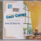 crazy Corner - Aawaz De Kahan hai - Soulful Duets [Cd]