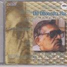Dil Dhoondta hai - film Hits Of Gulzar [Cd]