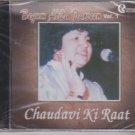 chaudavi Ki Raat By Abida parveen [Cd]