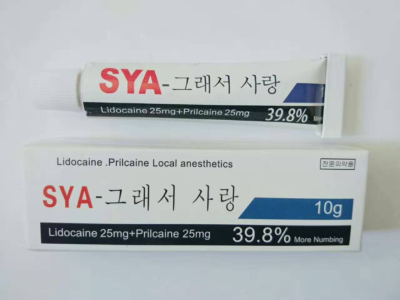 39.8% More Numbing Cream Local Anesthetics