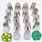 18pcs/Set Malaysia Piping Tips Icing Piping Nozzles DIY Baking Tools For Cupcakes Decoration