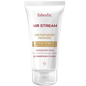 AIR STREAM OXYGEN NOURISHMENT Daily Nourishing Cream from FABERLIC Free Shipping