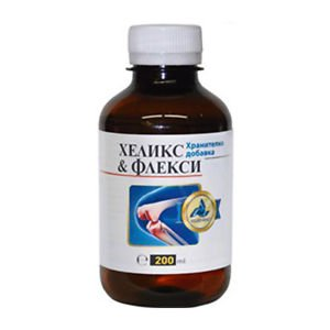 HELIX FLEXY FOOD SUPPLEMENT  with extract of snail Mucin, 200 ml - Free Shipping