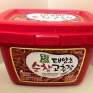 Sunchang Gochujang Korean Red Hot Pepper Paste (Gochujang) 500g