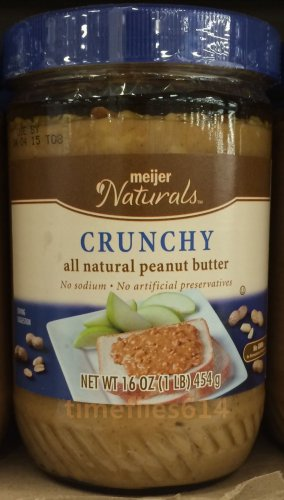 Crunchy All Natural Peanut Butter