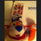 Kellogg' Stuffed Animal Plush Tony the Tiger, Frosted Flakes