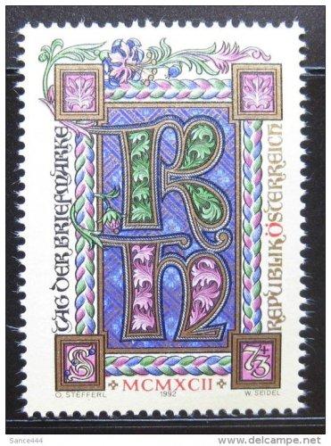 AUSTRIA B 358 mnh