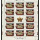 Canada 1722 Sheet MNH Map, Stamp on Stamp