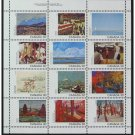 CANADA 1982 #955-66a Nice set of 12 Paintings mnh