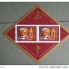 Canada 1998 China New Year of Tiger stamp S/S