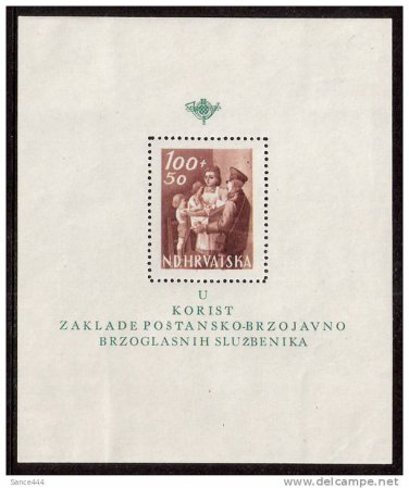 CROATIA Korist sheet mnh