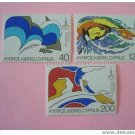 CYPRUS 535-7 mnh Olympic Games Moscow