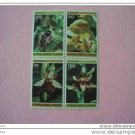 CYPRUS 565-8 mnh Flowers Wild Orchids block