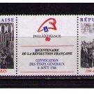 FRANCE 2122a MNH Revolution Bicentennial